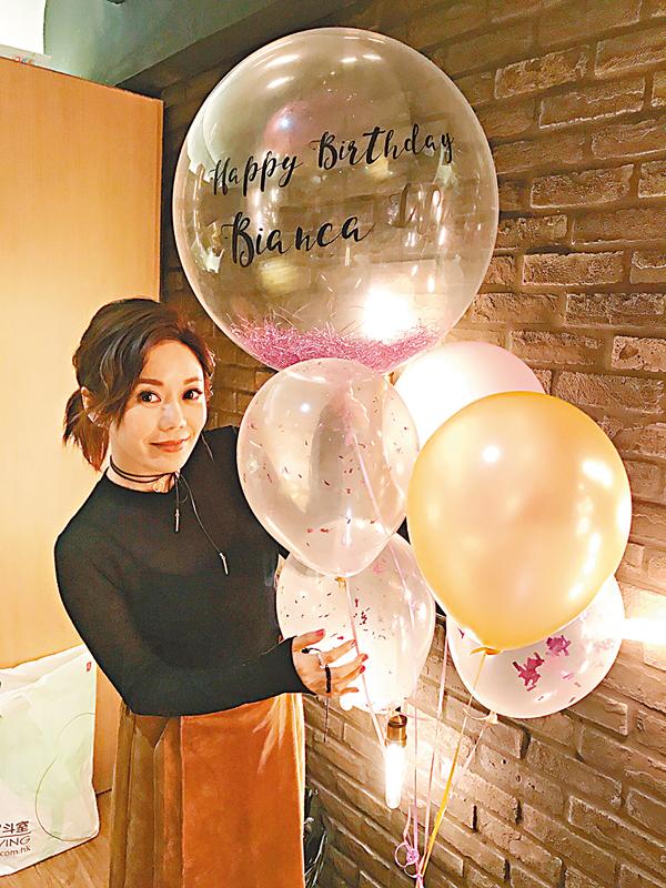 ■胡琳和歌迷一起慶生。
