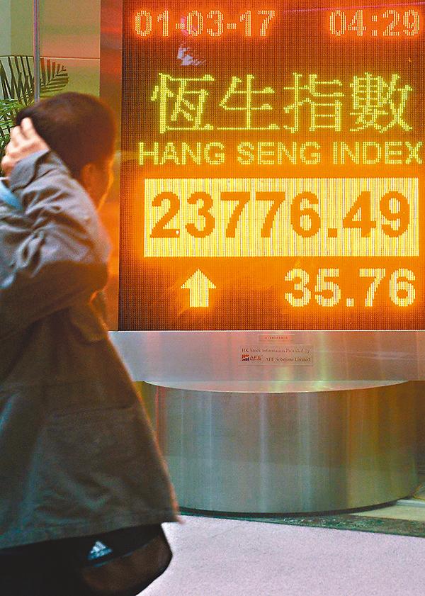 ■港股昨好淡爭持,成交縮至766億元。 中新社