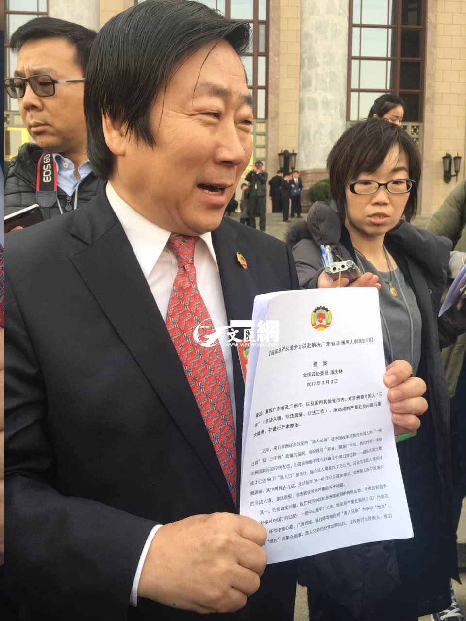 全國政協委員潘慶林展示提案