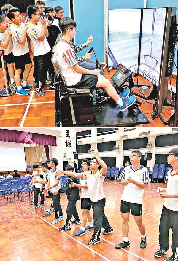 ■(上圖)學生反應踴躍。■(下圖)學生透過竹蜻蜓遊戲,掌握流體力學的原理。 校方供圖