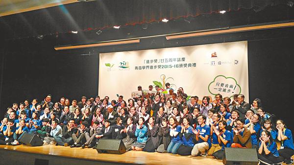 ■本年有34名學生獲得「青苗學界進步獎獎學金」,其中10人獲得「青苗十大進步獎」殊榮。姜嘉軒 攝