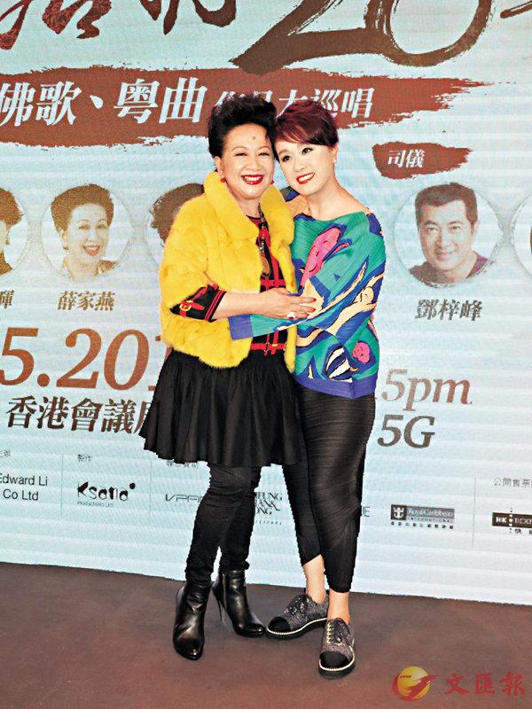 ■薛家燕(左)和蓋鳴暉(右),將全力支持李居明的演唱會。