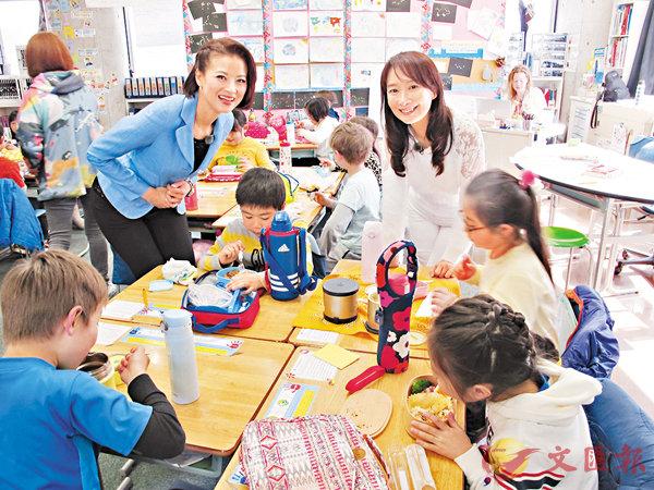 ■黎燕珊(藍衫)獲陳美齡(白衫)帶領,探討日本的教育情況。