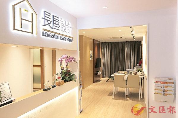 長屋主要有兩類型客戶,分別是夾心階層和中產人士。 受訪者供圖