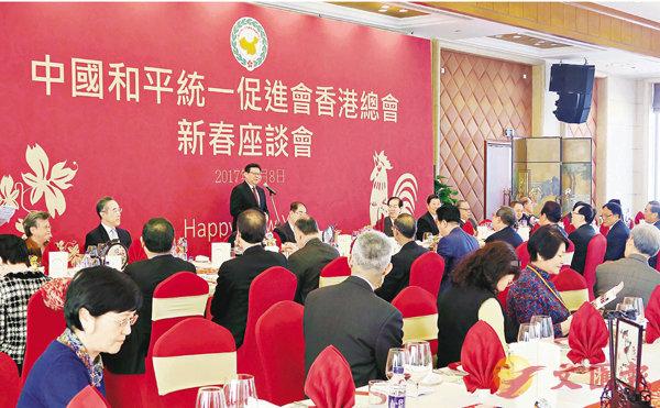 ■陳德銘在和統會香港總會座談會上,介紹了兩岸關係最新情況和展望。