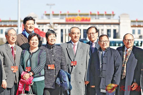 ■港區人代昨出席會議。中新社