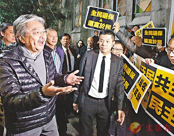 ■曾俊華入場時被示威者狙擊。 曾慶威  攝