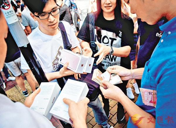■部分港人追捧電子產品,如圖中的蘋果手機。 資料圖片