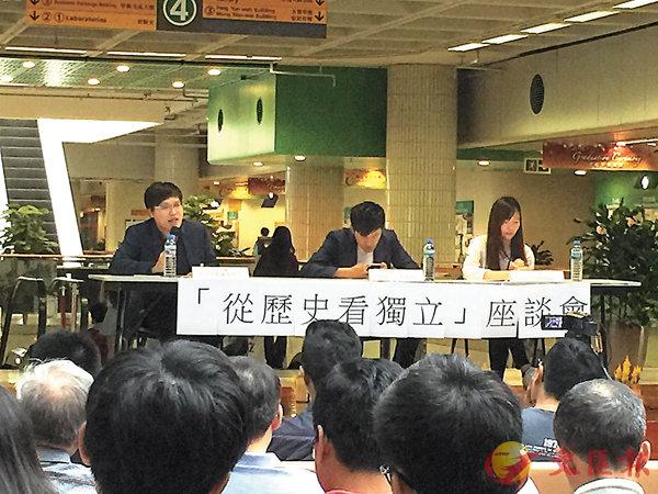 ■「香港民族黨」成員多次到校園進行「播獨」活動。圖為去年11月19日,「民族黨」發言人周浩輝(台上左一)到城大出席一個宣揚「港獨」的論壇。