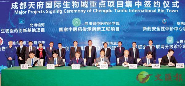 ■中科博恩思聯合創始人、董事劉中南(右一)參加集中簽約儀式。 本報四川傳真