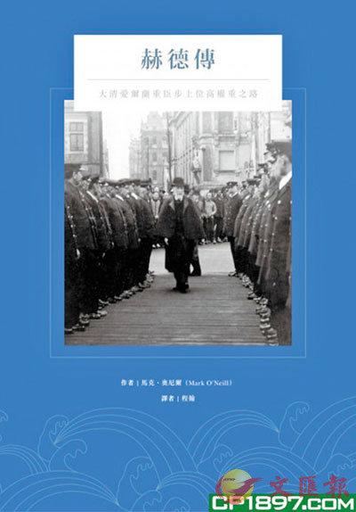作者:馬克.奧尼爾,譯者:程翰,出版:三聯書店(香港)