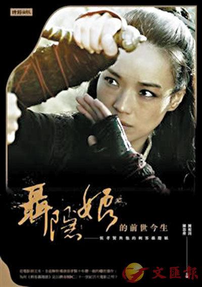 主編:陳相因、陳思齊 ,出版:時報文化