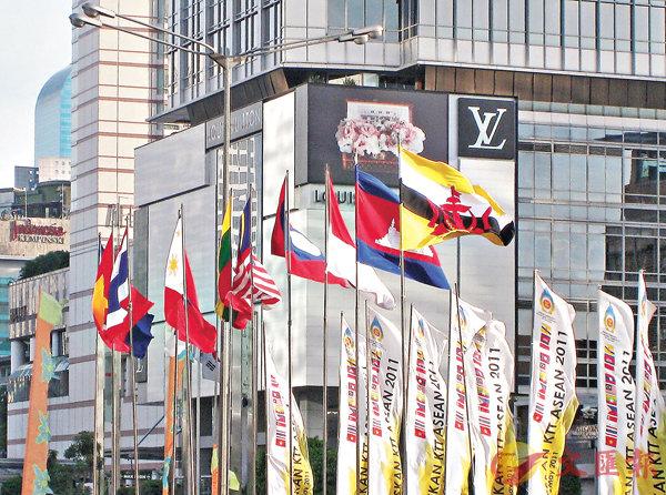 ■東盟乃是南環經濟帶中的重要組成部分