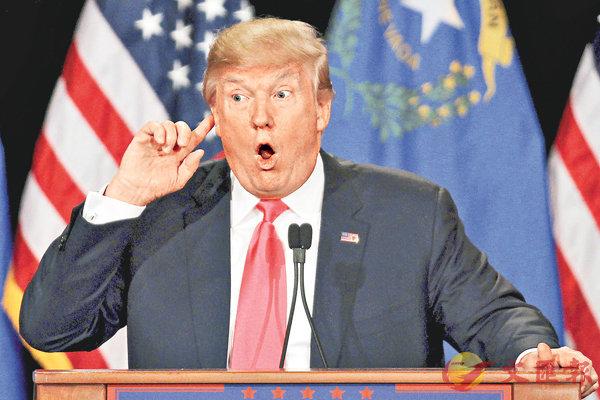 ■特朗普反全球化立場引起憂慮