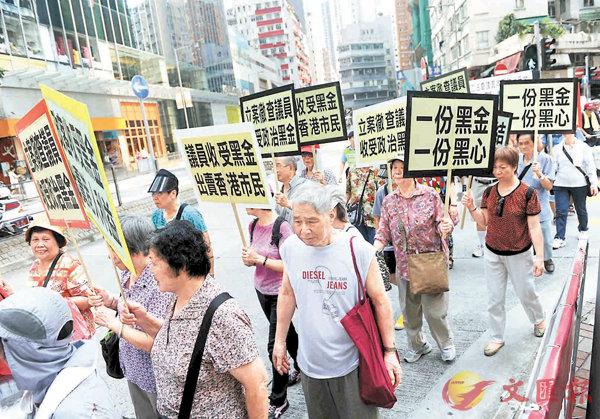 ■近年市民反對「黑金」遊行此起彼落。資料圖片