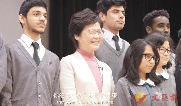 ■林鄭月娥與少數族裔學生合照。 短片截圖