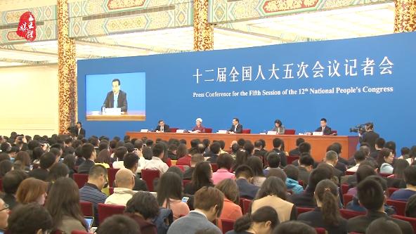 李克強:今年首在香港內地進行「債券通」