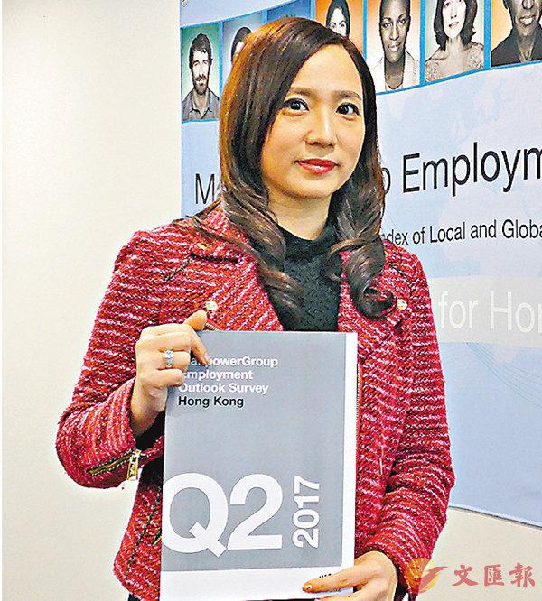 ■徐玉珊指出,本港僱主第二季增聘人手意慾平穩。 岑志剛  攝