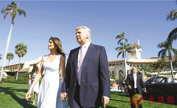■多家美國主流媒體報道稱習近平下月將出席於馬阿拉歌莊園舉行的峰會。圖為特朗普夫婦在該莊園。 網上圖片