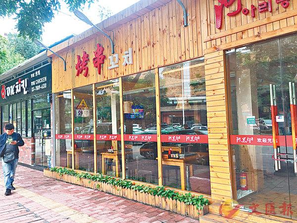 ■近半韓國商舖因生意不好歇業。 記者敖敏輝  攝