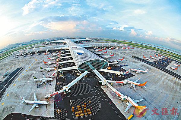 ■深圳機場航站樓全景。 資料圖片