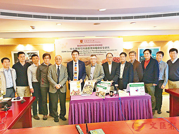 ■沈祖堯(左六)及林漢明(左七)與「植物與環境互作基因組研究中心」的團隊成員合照。 鄭伊莎 攝