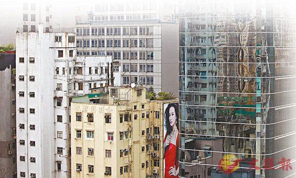 ■有研究發現,香港的人均休憩空間遠低於東京、首爾和上海。圖為旺角擁擠的大樓。 資料圖片