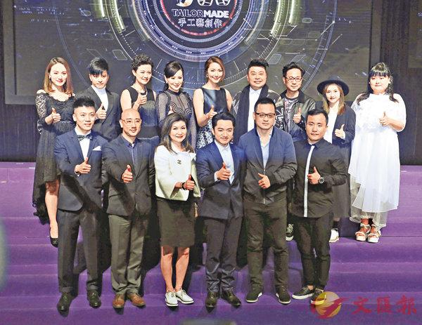 ■手工藝創作有限公司昨於香港國際影視展舉行發佈會。  莫雪芝 攝