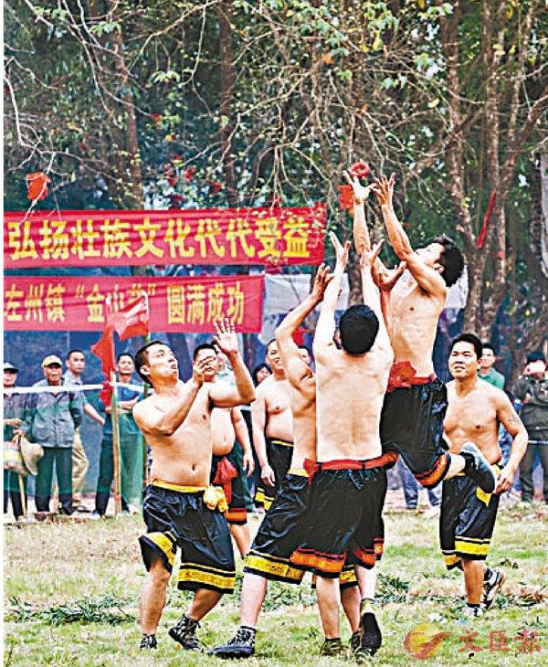 ■壯族傳統搶花炮。網上圖片