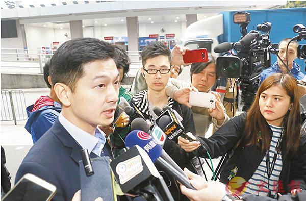 ■警方網絡安全及科技罪案調查科高級督察趙建業向傳媒介紹「炸彈恐嚇」案情。