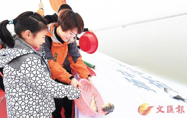 ■民眾在長江放流魚苗。受訪者供圖