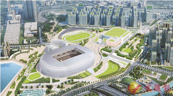 ■林鄭月娥提倡加快推動「�ˉw體育園」大型項目。圖為「啟德體育園」立體效果圖。 資料圖片
