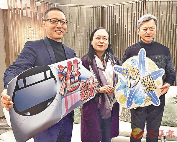 ■星漣海項目受市場歡迎,左起為長實郭子威、楊桂玲、趙國雄。