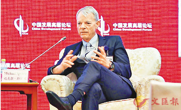 ■2001年諾貝爾經濟學獎得主邁克爾.斯賓塞稱,中國經濟能保持近7%的增速是「非常了不起的」。新華社