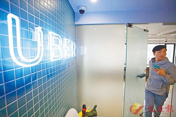■法庭裁定Uber屬於私家車充當白牌車接載客人,屬於違法行為。 資料圖片