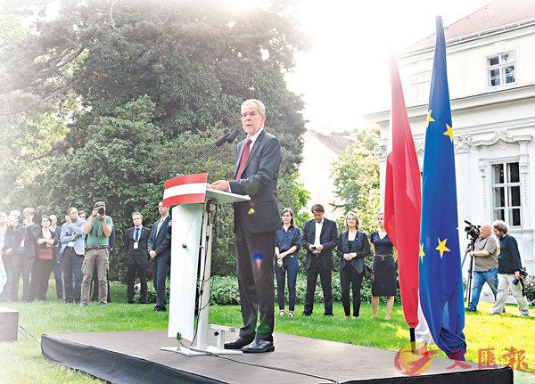 ■奧地利綠黨前領袖范德貝倫當選奧地利總統。 資料圖片