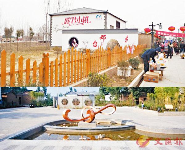 ■鄧台村的建築處處流露鄧麗君元素。 網上圖片