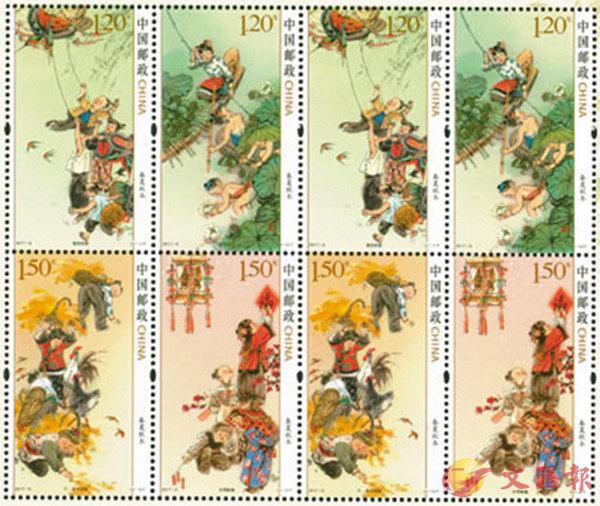 ■中國郵政趁春分發行《春夏秋冬》特種郵票。網上圖片