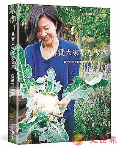 作者:莊祖宜,出版:新經典圖文傳播