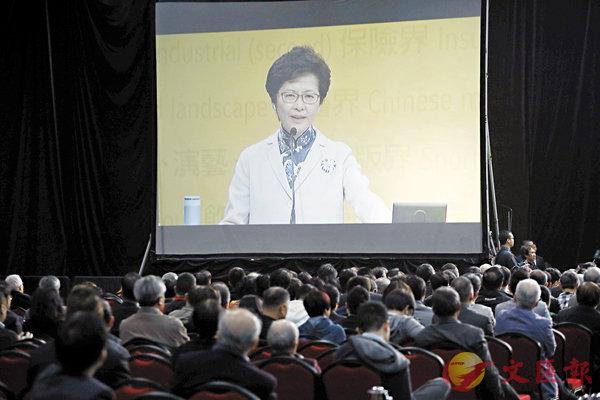 ■林鄭月娥在選舉論壇上表現出色。資料圖片