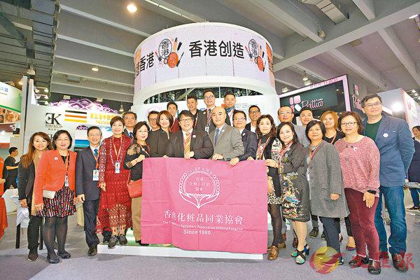 ■香港化�菻~同業協會「香港創造.創造香港」系列活動,賓主合影。
