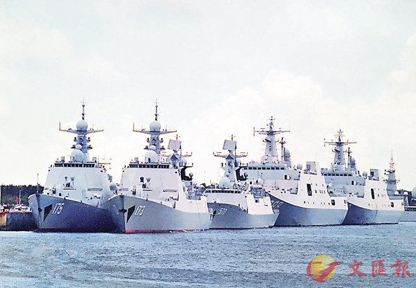 ■中國海軍新型軍艦。 網上圖片