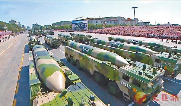 ■東風-16新型彈道飛彈在2015年大陸九三閱兵公開展示。 資料圖片