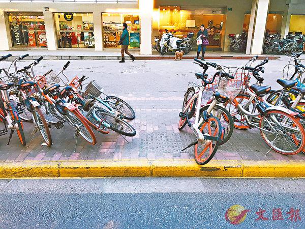 ■共享單車亂停放現象嚴重。 資料圖片