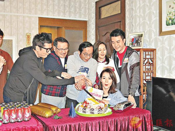■《開心速遞》推出一個月,包括劉丹(左二)等演員昨日參加「滿月」慶祝活動。