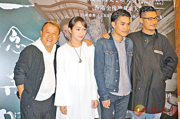 ■男主角余文樂和導演黃進及編劇陳楚珩,旋風式飛往台灣為《一念無明》宣傳,而將飛往歐洲拍攝的曾志偉更突然現身。