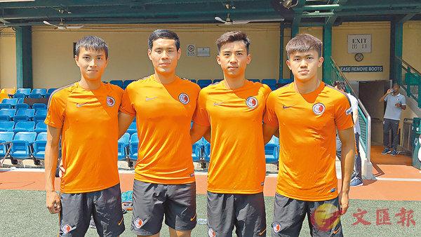 ■港足四小將(左起)黃梓浩、李毅凱、梁諾恆及陳俊樂 。 潘志南  攝