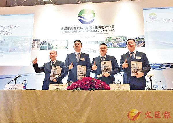 ■興瀘水務主席兼執董張歧(左二)稱,未來若有好項目,會考慮與北控水務合作。