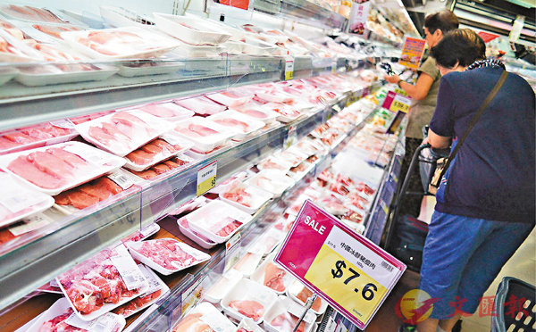 ■食安中心昨即時禁止所有巴西生產的冷藏及冰鮮肉類和禽肉進口。 資料圖片