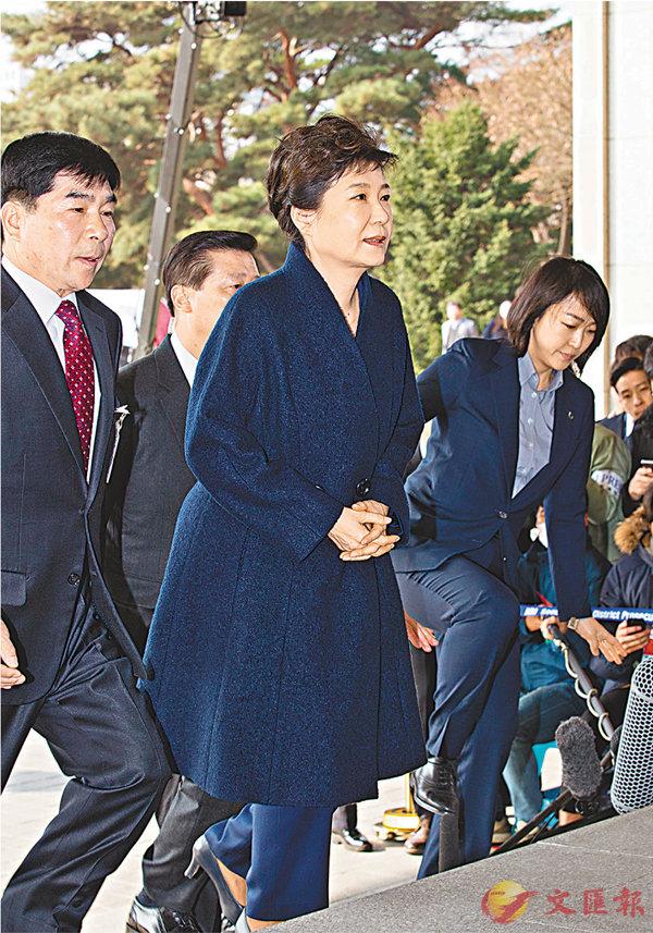 朴槿惠露面受查  「命懸」拘捕令 (圖)